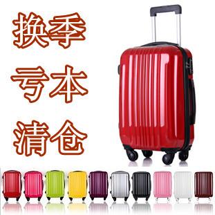 Maxwalker trolley luggage lock travel bag luggage 20 24 28