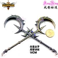 League Of Legends (LOL) The Starchild Soraka Crescent staves Metal Pendant Key Ring