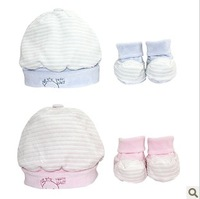 Baby baby gift set newborn gift box autumn and winter baby shoes cap baby supplies