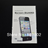 1Set LCD S5360 Screen Protector Guard Cover Film For Samsung Galaxy Y Young s5360 with retail package