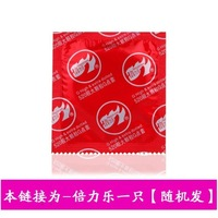 Condom condom spike sets of ultra-thin delayaction 1 size