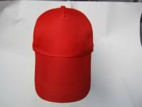 Customize hat advertising cap baseball cap hat student hat sunbonnet