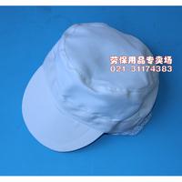 White food working cap belt net food hat mesh protective dust cap