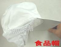 Band net bag food working cap cook cap dust cap electronic packaging cap