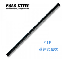 Cold steel short baseball stick outdoor self-defense products
