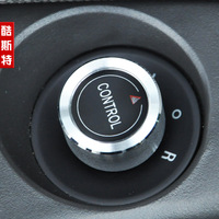 Free shipping Cruze mirror button decoration ring  aluminum alloy small adorn car rearview mirror decoration