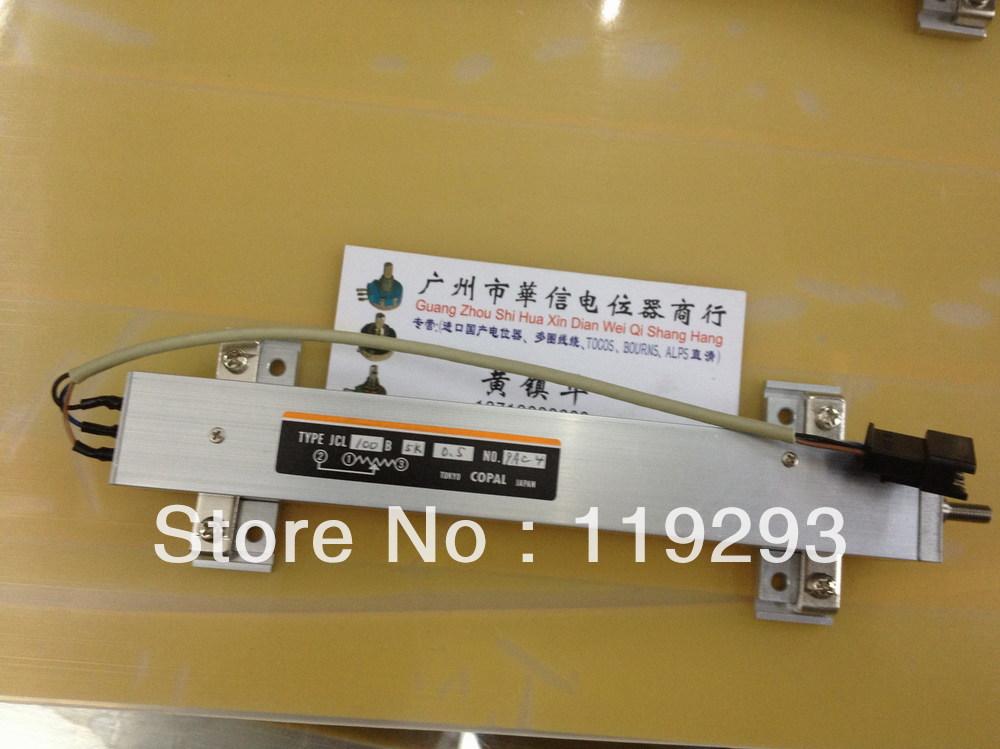 [BELLA]TYPE JCL-100B 5K new travel sensor potentiometer COPAL JCL-100B 5K-(China (Mainland))