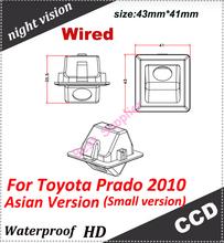 prado reverse camera promotion