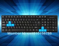 Desktop laptop special keyboard gaming keyboard