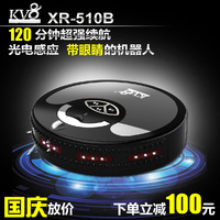 Kv8 510b fully-automatic ultra-thin household intelligent vacuum cleaner robot silent sweeping machine