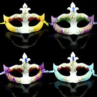 Halloween mask masquerade masks halloween supplies gold dust mask pointed toe 30g
