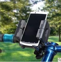 Bicycle phone holder, mountain bike holder for navigator mount gps