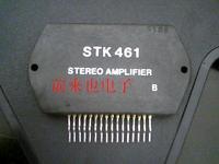 Just arrived .   absolutely original STK461 only original