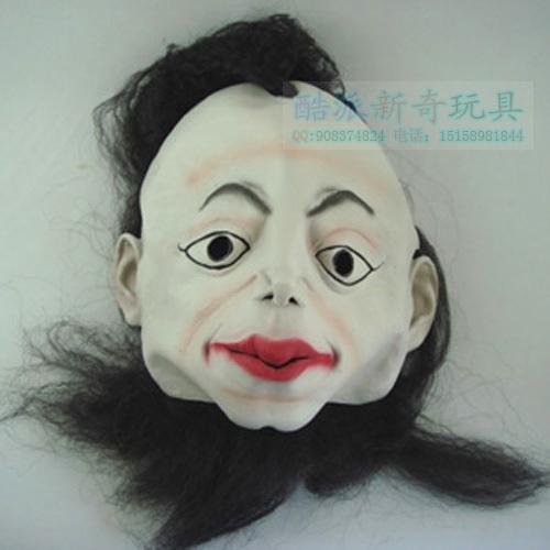 Funny Michael Jackson Halloween Costume Funny Halloween Costume