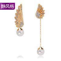 Simulated-pearl earrings long design female magicaf asymmetrical earrings austrian rhinestone noble