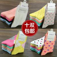 Muji women's 100% cotton 100% cotton socks female knee-high socks sock autumn and winter