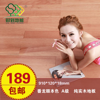 Floor formaldehyde premium pometia primary color 18mm wood floor pure solid wood flooring