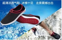 Men Athletic Shoes Outdoor slip-on breathable  quick dry slip-resistant sport running water wading walking shoes beach sandal