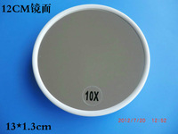 10 times suction mirror  makeup mirror with 2 suction cup special mirror 5inch