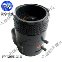 Phoenix f = 2.6-13mm F1.3-C Manual Iris Manual Zoom CCTV Lens 1.3 million pixels
