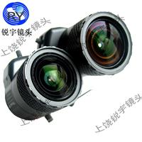 Phoenix f = 2.6-13mm F1.3-360DC auto iris varifocal lens 1.3 megapixel surveillance