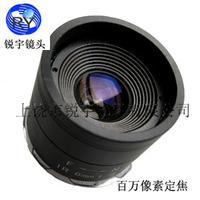 F: 1.2 Megapixel 6mm / fixed iris lens / megapixels lens / sensor IR 1/ 3''