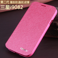Free shipping new flip leather case cover magnetic pink For samsung gt-i9082 19080 19082 galaxy grand duos commercial