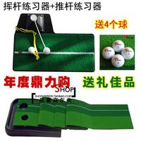 Golf equipment golf trainer handsomeness rod