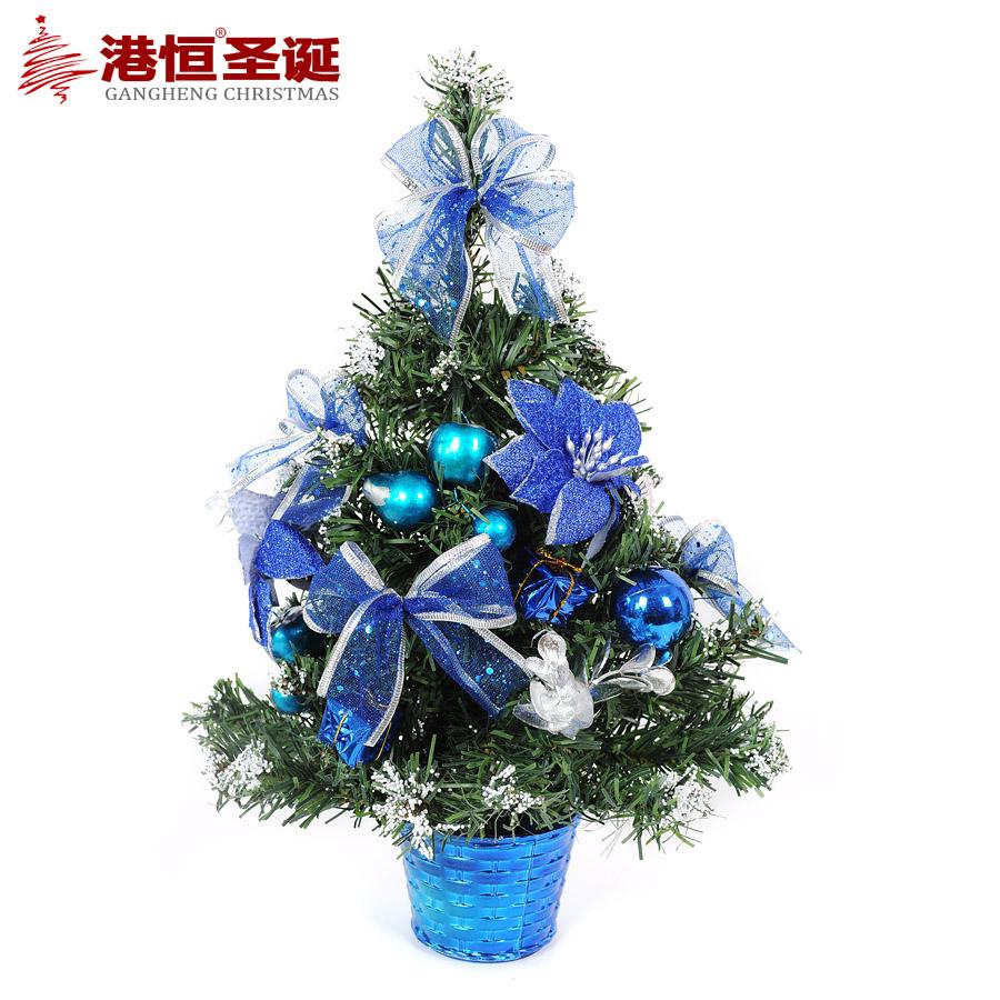 Christmas trees decorated blue christmas decoration 40cm blue
