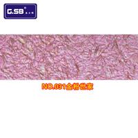 Wall clothes wall clothes fiber coating wall clothes no . 031