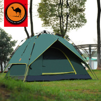 Best Brand double layer tent Camel tent outdoor double outdoor tent automatic double layer camping