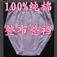 under wear The elderly women's 100% trigonometric cotton panties plus size plus size 100% cotton panties shorts briefs  sexy