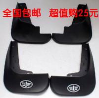 Tianjin faw v2 sedan xiali n5 n3 n7 a car special fender mudflaps