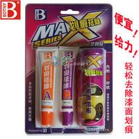 touch up AB wax repair car depth repair agent difluorethylene wax polishing wax one set with 2 pcs