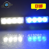 High power long bar lights ceiling lights red and blue car warning light