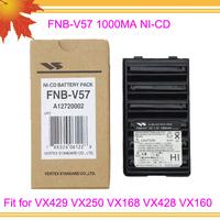 DHL freeshipping 10pcs/lot Rechargeable battery FNB-V57 for Radios VX429 VX250 VX168 VX428 VX160 1000MA NI-CD battery pack