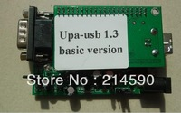 latest upa usb v1.3 full in stock,UPA USB 2014 main unit upa-usb v1.3 DHL/EMS free ship !!!