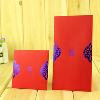 Wedding supplies marry red envelope thickening of small red envelope square cardboard red envelope ceremonized