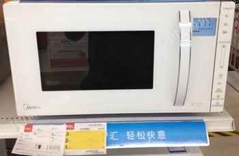 Beauty of beauty tg8mem5-nwh midea microwave oven smart