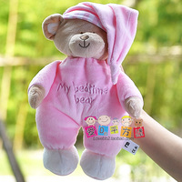 Mothercare baby toys appease baby to sleep plush doll bear doll two-color