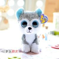 Ty big eyes dog plush toy husky doll gift