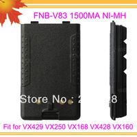 10pcs/lot DHL freeshipping free FNBV83 for Battery cell VX429 VX250 VX168 VX428 VX160 1500mAh NI-MH FM transceiver Battery cell