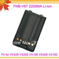 10pcs/lot DHL freeshipping free FNBV67LI for radio VX429 VX250 VX168 VX428 VX160 2200mAh Li-ion battery