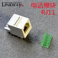 (6pcs/pack) Telephone module RJ11 amp voice module RJ11 6P4C amp keystone jack telephone socket