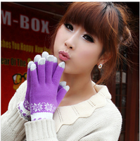 Wholesale Momo touch capacitance screen five fingers gloves touch screen mobile phone special gloves  fee shipping