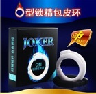 Japanese Joker O Lock the sperm wrapping annulus Delay medical sex toys men penis The foreskin resistance after ring enlargement(China (Mainland))