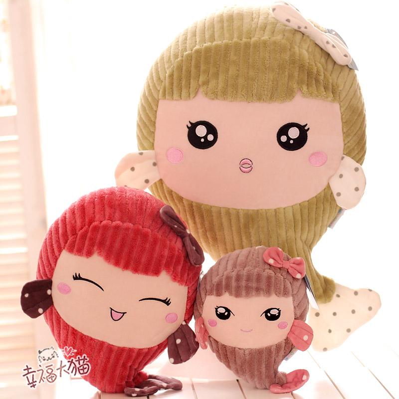 1PC special cute 32cm cartoon fish plush toy doll birthday gift(China (Mainland))