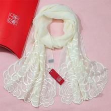 white silk scarf price