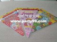 Guidon birthday decoration celebration supplies