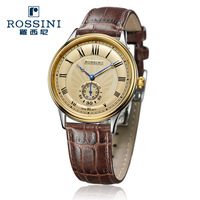 Ouverture watch vintage strap quartz movement mens watch sr5569 lovers table